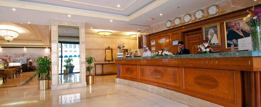 استقبال-فندق-اربعة-نجوم-1024x512